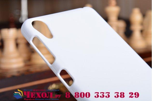 Фирменная задняя панель-крышка-накладка из тончайшего и прочного пластика для Sony Xperia E5 белая