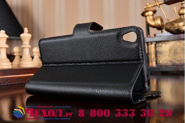 Фирменный чехол-книжка из качественной импортной кожи с подставкой застёжкой и визитницей для Sony Xperia E5 черный