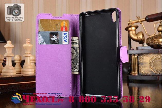 Фирменный чехол-книжка  из качественной импортной кожи с застёжкой и мультиподставкой для Sony Xperia E5 фиолетовый