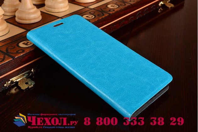 Фирменный чехол-книжка из качественной водоотталкивающей импортной кожи на жёсткой металлической основе для Sony Xperia E5 голубой