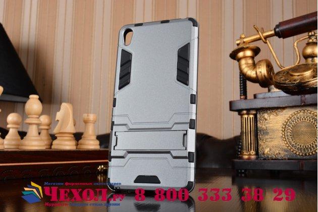 Противоударный усиленный ударопрочный фирменный чехол-бампер-пенал для Sony Xperia E5 серый