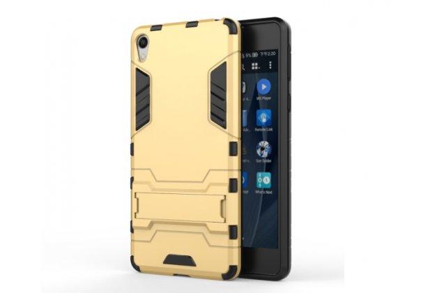 Противоударный усиленный ударопрочный фирменный чехол-бампер-пенал для Sony Xperia E5 золотой