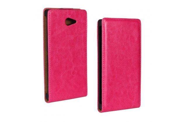"""Фирменный оригинальный вертикальный откидной чехол-флип для Sony Xperia M2 Aqua D2403 (S50h) розовый из натуральной кожи """"Prestige"""" Италия"""