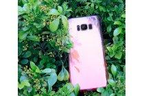 Фирменная ультра-тонкая полимерная задняя панель-чехол-накладка из силикона для Samsung Galaxy S8 SM-G9500 прозрачная с эффектом заката
