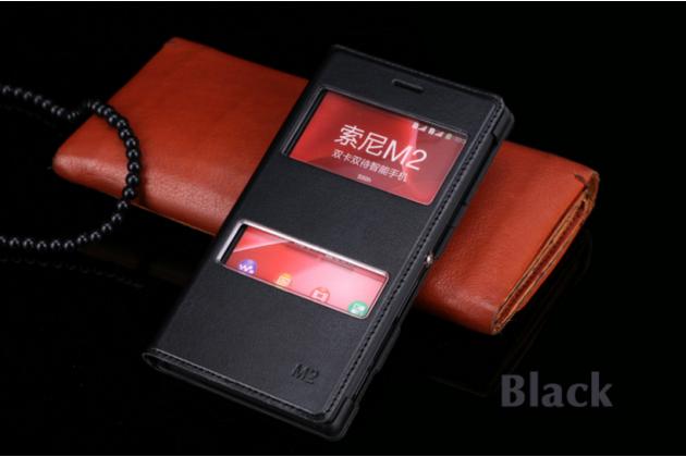 Фирменный оригинальный чехол-книжка для Sony Xperia M2 /M2 Dual Sim D2303/D2322 черный кожаный с окошком и свайпом для входящих вызовов