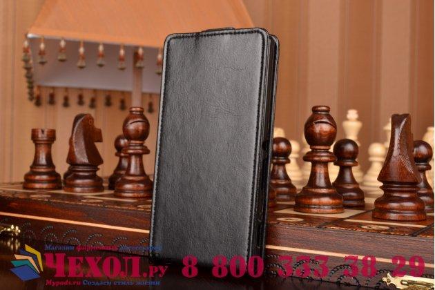 """Фирменный оригинальный вертикальный откидной чехол-флип для Sony Xperia M2 Dual D2302  черный кожаный """"Prestige"""" Италия"""