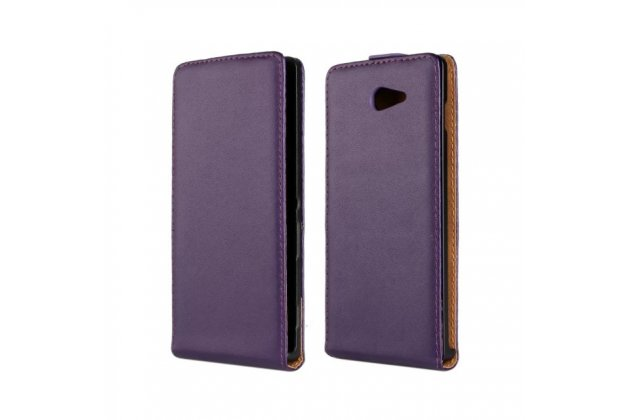 """Фирменный оригинальный вертикальный откидной чехол-флип для Sony Xperia M2 Dual D2302  фиолетовый кожаный """"Prestige"""" Италия"""