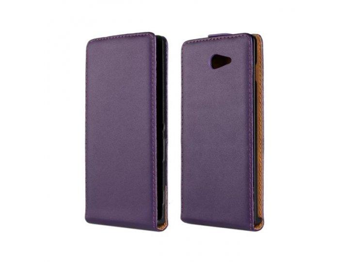 Фирменный оригинальный вертикальный откидной чехол-флип для Sony Xperia M2 Dual D2302  фиолетовый кожаный