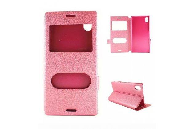Фирменный чехол-книжка для Sony Xperia M4 Aqua/Aqua Dual розовый с окошком для входящих вызовов и свайпом водоотталкивающий