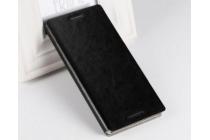 Фирменный чехол-книжка из качественной водоотталкивающей импортной кожи на жёсткой металлической основе для Sony Xperia M4 Aqua/Aqua Dual E2303/E2306/E2312/E2333 черный