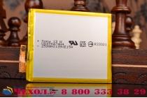 Фирменная аккумуляторная батарея 2330mAh на телефон Sony Xperia M4 Aqua/Aqua Dual E2303/E2306/E2312/E2333 + гарантия