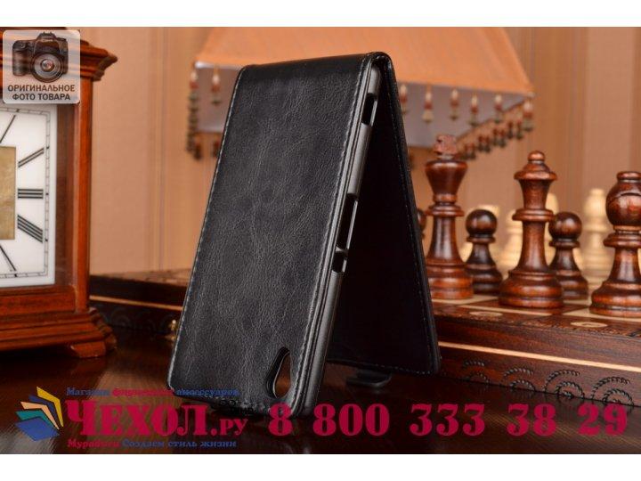 Фирменный оригинальный вертикальный откидной чехол-флип для Sony Xperia M4 Aqua черный кожаный..