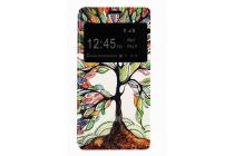 """Фирменный уникальный необычный чехол-книжка для Sony Xperia M4 Aqua/Aqua Dual """"тематика Сказочное дерево"""" с окошком для выходящих вызовов"""