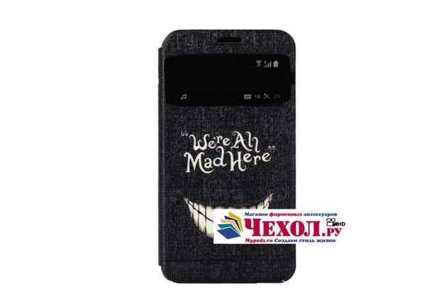 Фирменный уникальный необычный чехол-подставка для Sony Xperia M4 Aqua/Aqua Dual тематика Алиса в стране чудес с окошком для входящих вызовов
