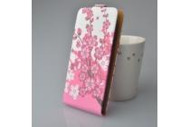 """Фирменный уникальный необычный чехол-флип для Sony Xperia M4 Aqua/Aqua Dual   """"тематика цветок вишни"""""""