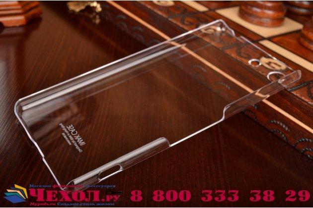 Фирменная задняя панель-крышка-накладка из тончайшего и прочного пластика для Sony Xperia M5 E5603/ M5 Dual E5633 прозрачная
