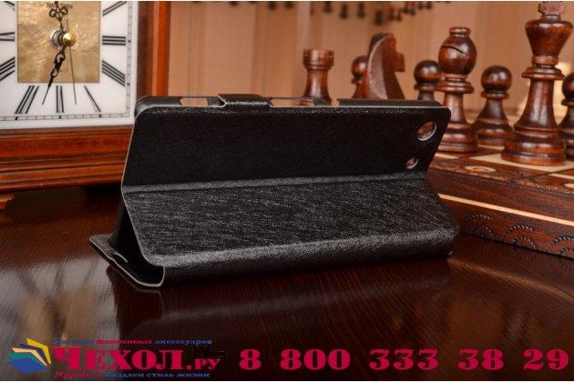 Фирменный чехол-книжка для Sony Xperia M5 E5603/ M5 Dual E5633 черный с окошком для входящих вызовов и свайпом водоотталкивающий