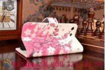 """Фирменный уникальный необычный чехол-книжка для Sony Xperia M5 E5603/ M5 Dual E5633 """"тематика цветок Сакуры"""""""