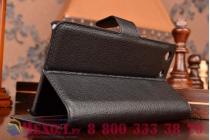Фирменный чехол-книжка из качественной импортной кожи с мульти-подставкой застёжкой и визитницей для Сони Экспириа М5 Е5603 / М5 Дуал Е5633 черный