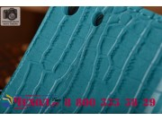Фирменный чехол-книжка с подставкой для Sony Xperia M5 E5603/ M5 Dual E5633 лаковая кожа крокодила цвет морско..