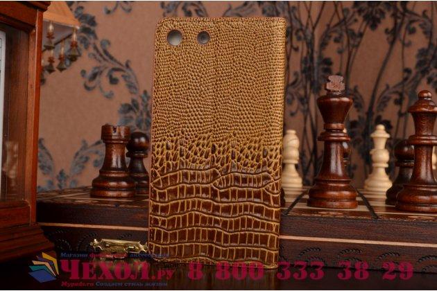 Фирменный роскошный эксклюзивный чехол с объёмным 3D изображением кожи крокодила коричневый для Sony Xperia M5 E5603/ M5 Dual E5633 . Только в нашем магазине. Количество ограничено