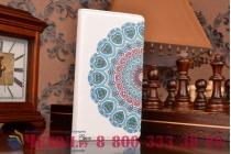 """Фирменный уникальный необычный чехол-книжка для Sony Xperia M5 E5603/ M5 Dual E5633 """"тематика Арабское кружево"""""""