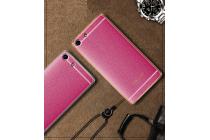Фирменная премиальная элитная крышка-накладка на Sony Xperia M5 E5603/ M5 Dual E5633 розовая из качественного силикона с дизайном под кожу