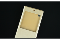 Фирменный чехол-книжка для Sony Xperia M5 E5603/ M5 Dual E5633 золотой с окошком для входящих вызовов водоотталкивающий