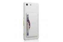 Фирменная роскошная элитная премиальная задняя панель-крышка для Sony Xperia M5 E5603/ M5 Dual E5633  из качественной кожи буйвола с визитницей белый