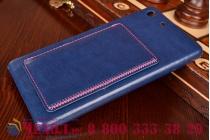 Фирменная роскошная элитная премиальная задняя панель-крышка для Sony Xperia M5 E5603/ M5 Dual E5633  из качественной кожи буйвола с визитницей синий