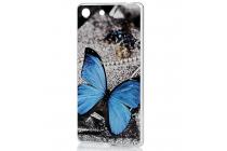 """Фирменная уникальная задняя панель-крышка-накладка из тончайшего пластика для Sony Xperia M5 E5603/ M5 Dual E5633 с объёмным 3D рисунком """"тематика Бабочка"""""""