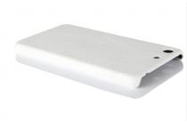 Фирменная роскошная элитная премиальная задняя панель-крышка на пластиковой основе обтянутая лаковой кожей крокодила  для Sony Xperia M5 E5603/ M5 Dual E5633 белый