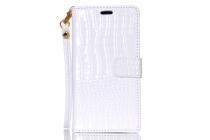 Фирменный чехол-книжка с подставкой для Sony Xperia M5 E5603/ M5 Dual E5633 лаковая кожа крокодила цвет белый
