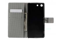 """Фирменный уникальный необычный чехол-книжка для Sony Xperia M5 E5603/ M5 Dual E5633 """"тематика влюбленный Совы"""""""