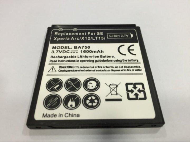 Фирменная батарея-аккумулятор BA750 большой ёмкости 1600mah  для телефона Sony Xperia P/ Xperia X12/ Xperia Ac..