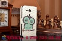 """Фирменный уникальный необычный чехол-книжка для Sony Xperia SP M35h (C5302)  """"тематика Сова"""""""