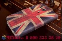 """Фирменный уникальный необычный чехол-книжка для Sony Xperia SP M35h (C5302/C5303) """"тематика британский флаг"""""""