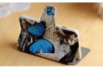 """Фирменный уникальный необычный чехол-книжка для Sony Xperia SP M35h (C5302)  """"тематика Бабочка"""""""
