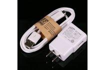 """Фирменное оригинальное зарядное устройство от сети для телефона Sony Xperia X Compact 4.6"""" ( F5321/  F5321RU) + гарантия"""