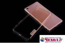 """Фирменная задняя панель-чехол-накладка с защитными заглушками с защитой боковых кнопок для Sony Xperia X Compact 4.6"""" ( F5321/ F5321RU) прозрачная золотая"""