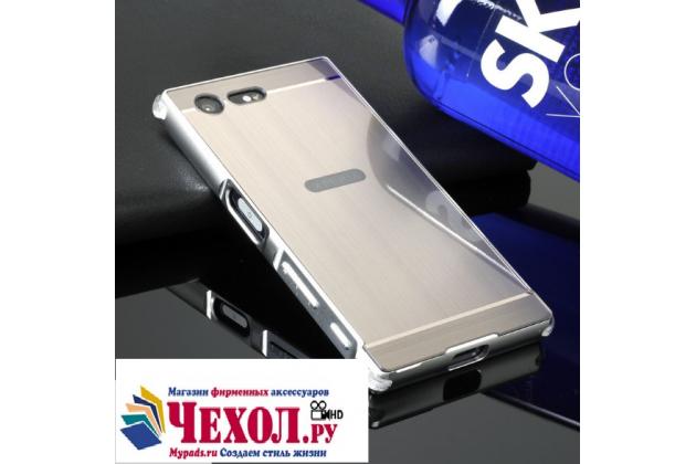 """Фирменная металлическая задняя панель-крышка-накладка из тончайшего облегченного авиационного алюминия для Sony Xperia X Compact 4.6"""" ( F5321/ F5321RU) серебристая"""