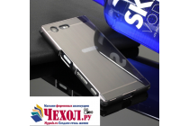 """Фирменная металлическая задняя панель-крышка-накладка из тончайшего облегченного авиационного алюминия для Sony Xperia X Compact 4.6"""" ( F5321/ F5321RU) черная"""