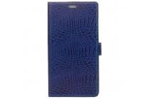"""Фирменный чехол-книжка с мульти-подставкой и визитницей для Sony Xperia X Performance/ X Performance Dual 5.0"""" (F8131/ F8132) кожа крокодила синий"""