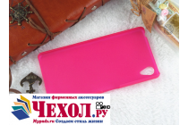 "Фирменная задняя панель-крышка-накладка из тончайшего и прочного пластика для Sony Xperia X Performance/ X Performance Dual 5.0"" (F8131/ F8132) ярко-розовая"