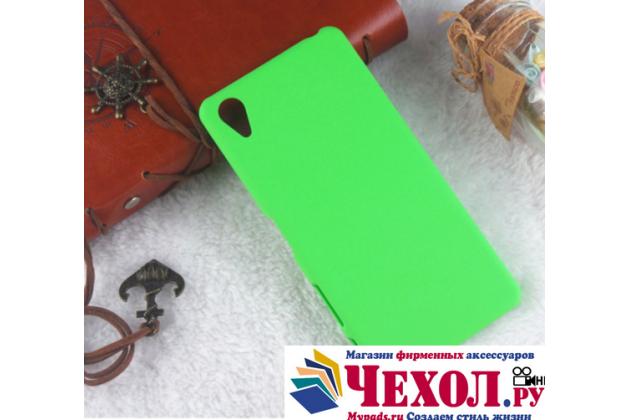 "Фирменная задняя панель-крышка-накладка из тончайшего и прочного пластика для Sony Xperia X Performance/ X Performance Dual 5.0"" (F8131/ F8132) зеленая"