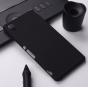 Фирменная задняя панель-крышка-накладка из тончайшего и прочного пластика для Sony Xperia X Performance/ X Per..