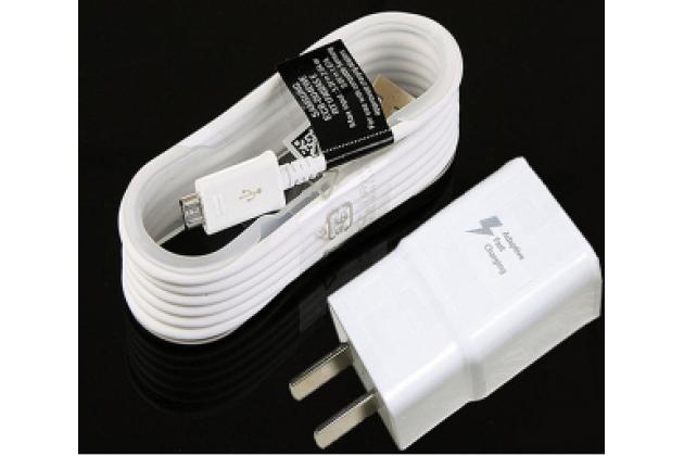 """Фирменное оригинальное зарядное устройство от сети для телефона Sony Xperia X Performance/ X Performance Dual 5.0"""" (F8131/ F8132) + гарантия"""
