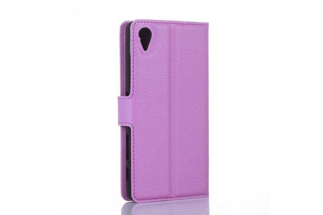 """Фирменный чехол-книжка для  Sony Xperia X Performance/ X Performance Dual 5.0"""" (F8131/ F8132)  с визитницей и мультиподставкой фиолетовый кожаный"""