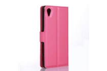 "Фирменный чехол-книжка для  Sony Xperia X Performance/ X Performance Dual 5.0"" (F8131/ F8132)  с визитницей и мультиподставкой розовый кожаный"