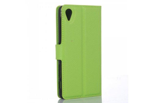 """Фирменный чехол-книжка для  Sony Xperia X Performance/ X Performance Dual 5.0"""" (F8131/ F8132)  с визитницей и мультиподставкой зеленый кожаный"""